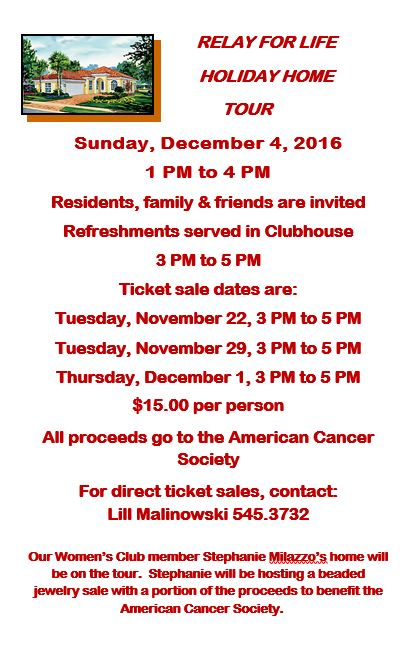 RR Holiday Home Tour 2016